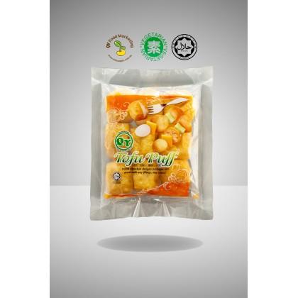 Tofu Puffs Mini/Taufu Pok Bulat Mini 圆豆腐卜